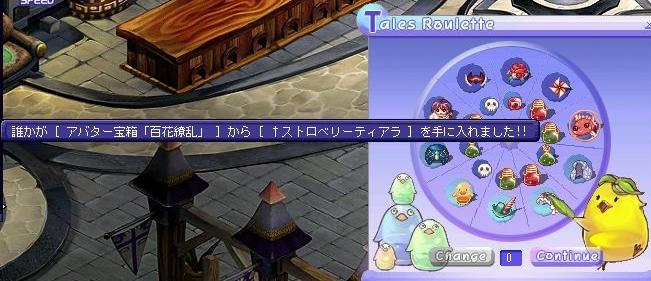 TWCI_2011_2_25_14_41_34.jpg