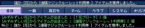 TWCI_2011_2_25_14_50_41.jpg