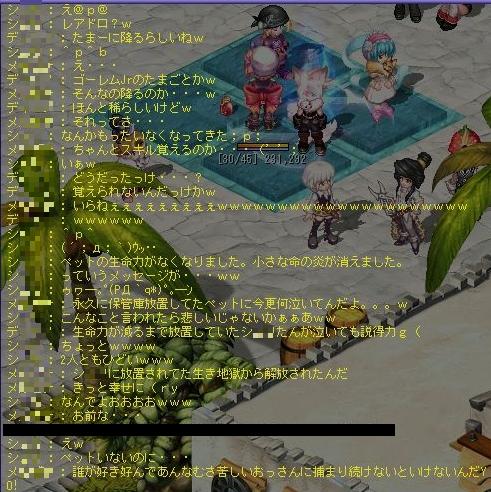 TWCI_2011_3_7_16_35_17.jpg