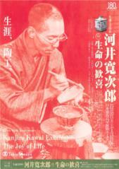 k_poster01[1]