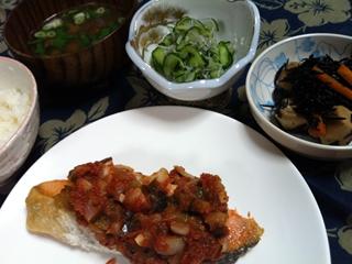 鮭の野菜ソース