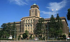 300px-Nagoya_City_Hall_2011-10-28[1]