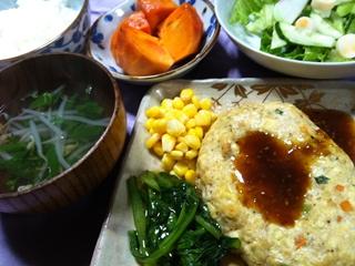 野菜のハンバーグ_R