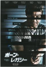 Cinema[6]