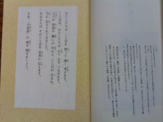 IMG_2719_R.jpg