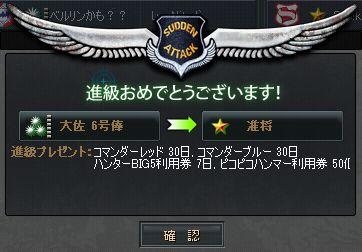 2011-09-13 22-59-51