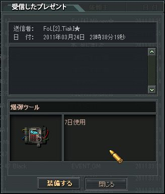 ScreenShot_16.jpg