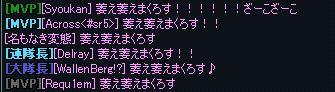 ScreenShot_57.jpg