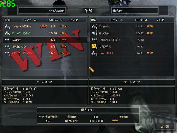ScreenShot_73.jpg