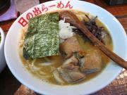 鶏こくらーめん(醤油)