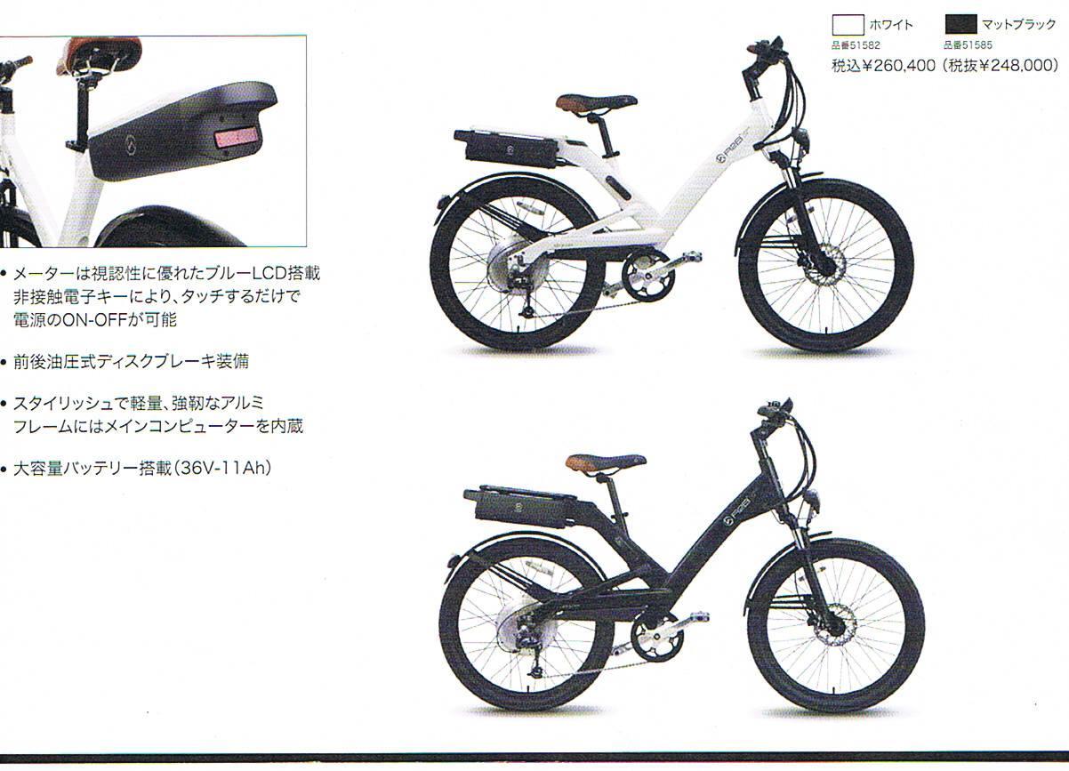 CCI20120619_00002.jpg