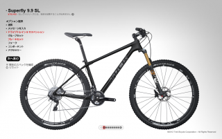 TREK Superfly9_9SL_ProjectOne