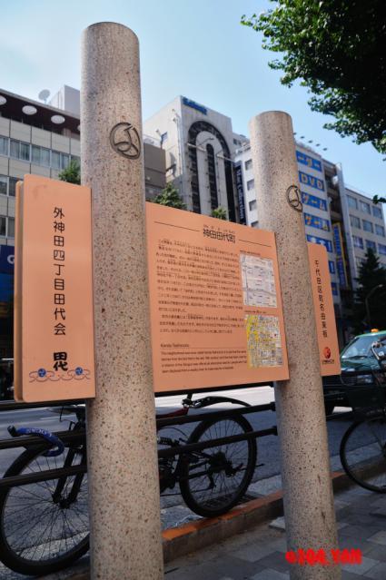 20110710_akiba_003.jpg