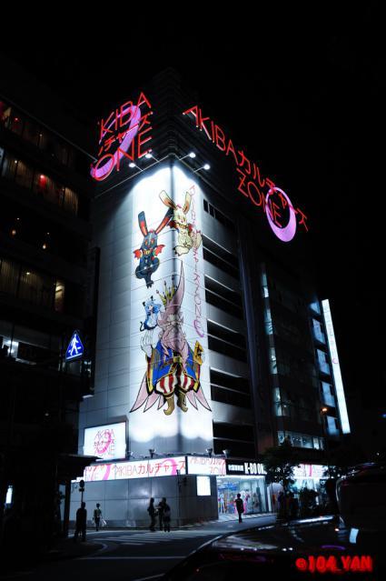 20110710_akiba_006.jpg