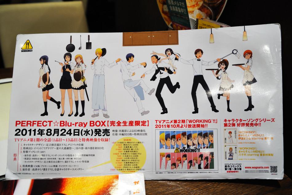 20110903_akiba_007.jpg