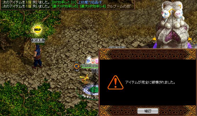 RedStone 13.11.22[03]