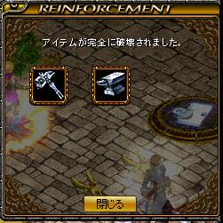 RedStone 13.11.12[14]
