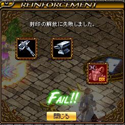 RedStone 13.11.12[13]