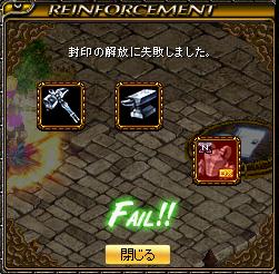 RedStone 13.11.12[11]