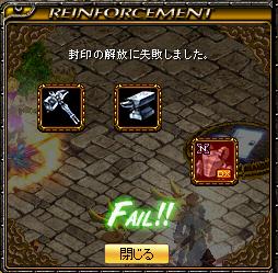RedStone 13.11.12[12]