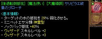 RedStone 13.12.06[02]