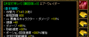 RedStone 13.12.09[06]