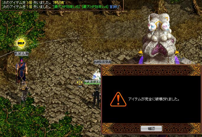 RedStone 13.12.08[04]