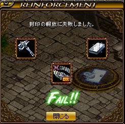 RedStone 13.12.24[01]
