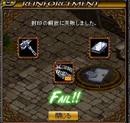 RedStone 13.12.24[02]