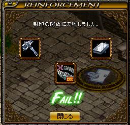 RedStone 13.12.24[00]