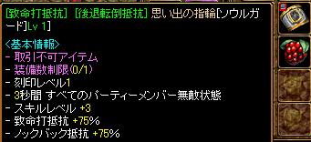 RedStone 13.12.12[03]