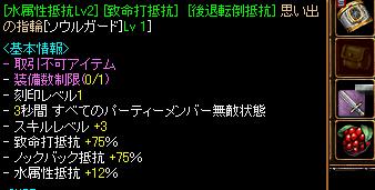 sgRedStone 13.12.12[05]
