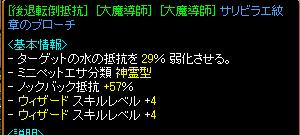 brRedStone 14.01.01[01]