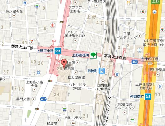 ハーブス 松坂屋上野店 地図