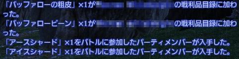 2011_05_21_671.jpg