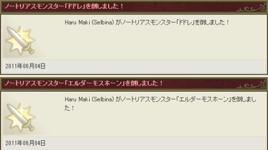 2011_06_05_776.jpg