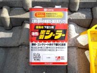 new_DSCN0459.jpg