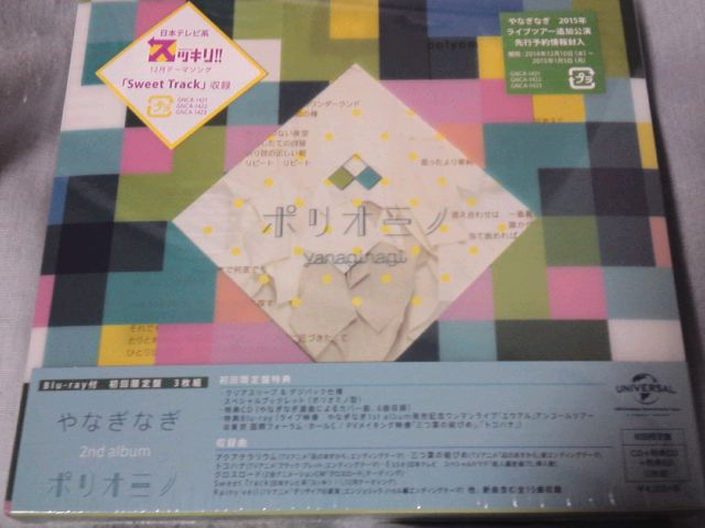 mini_141209_1805.jpg