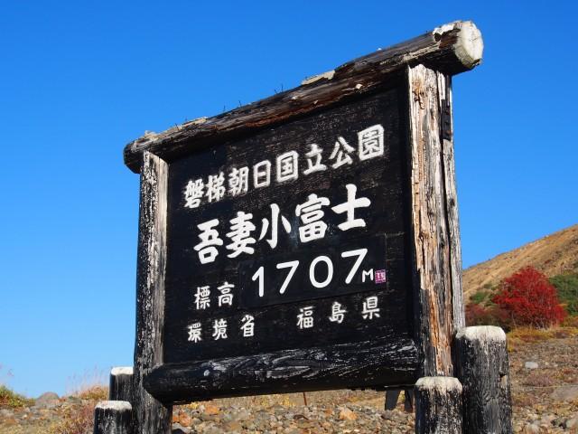 141011-165.jpg
