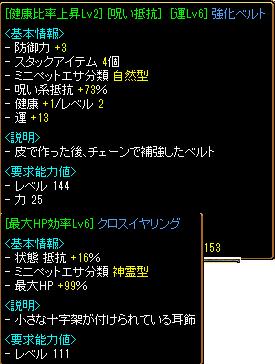 ペン装備4