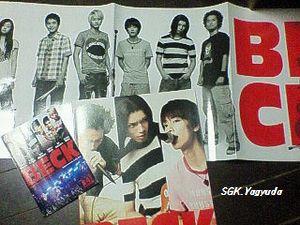 2010.8.31  映画『BECK』試写会