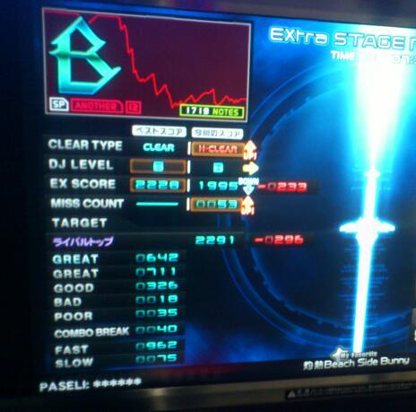 DSC_0752-1.jpg