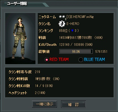 E=HERO.jpg