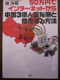 IMG_0280_convert_20110207165749.jpg