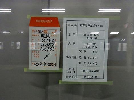 RIMG5265.jpg