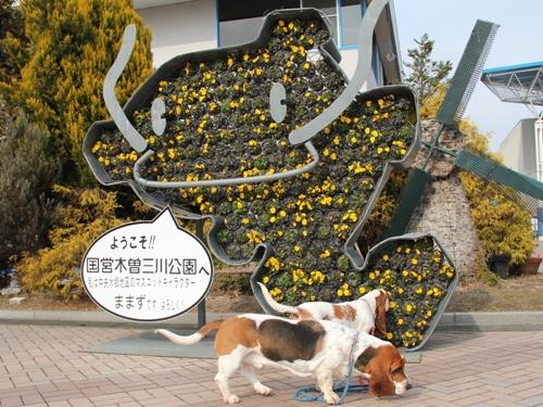 木曽三川公園センター009
