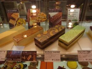 エコール・クリオロ 中目黒店RIMG6057