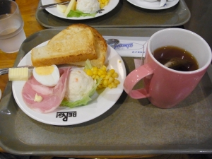 BERGBEER&CAFE BERG RIMG6227