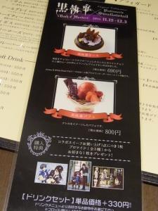 新宿マルイ アネックスRIMG6419