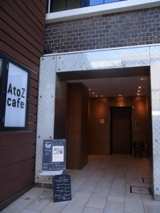 A to Z cafe (エートゥゼットカフェ)RIMG6479